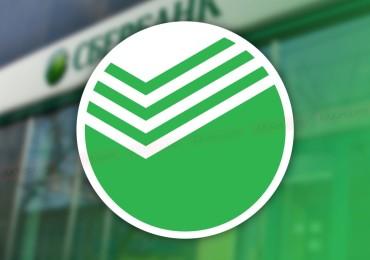 Как в «Сбербанк онлайн» отключить СМС оповещение об операциях за 60 рублей в приложении