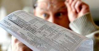 Как узнать долг за коммунальные услуги по адресу через интернет бесплатно?