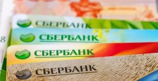 Что такое лицевой счет карты Сбербанка, его отличие от расчетного счета