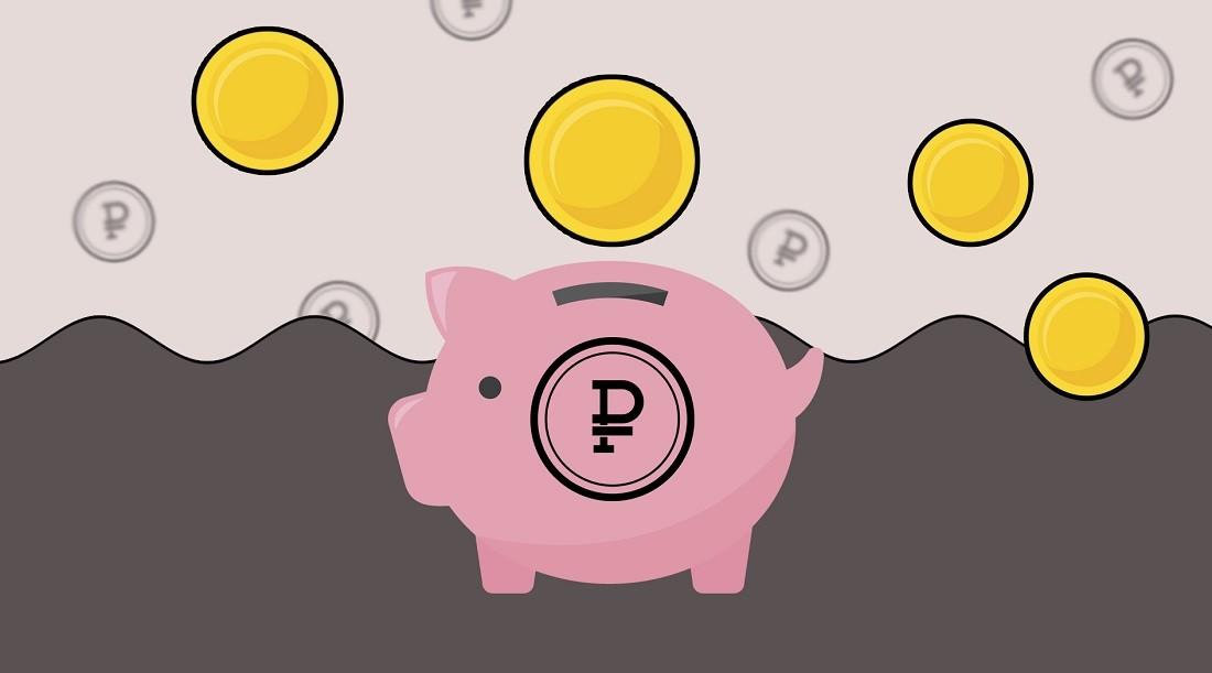 Что такое накопительный счет в банке для физических лиц, и чем он отличается от вклада