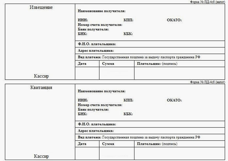 Что делать, если потерял паспорт РФ в Москве - возможные ситуации