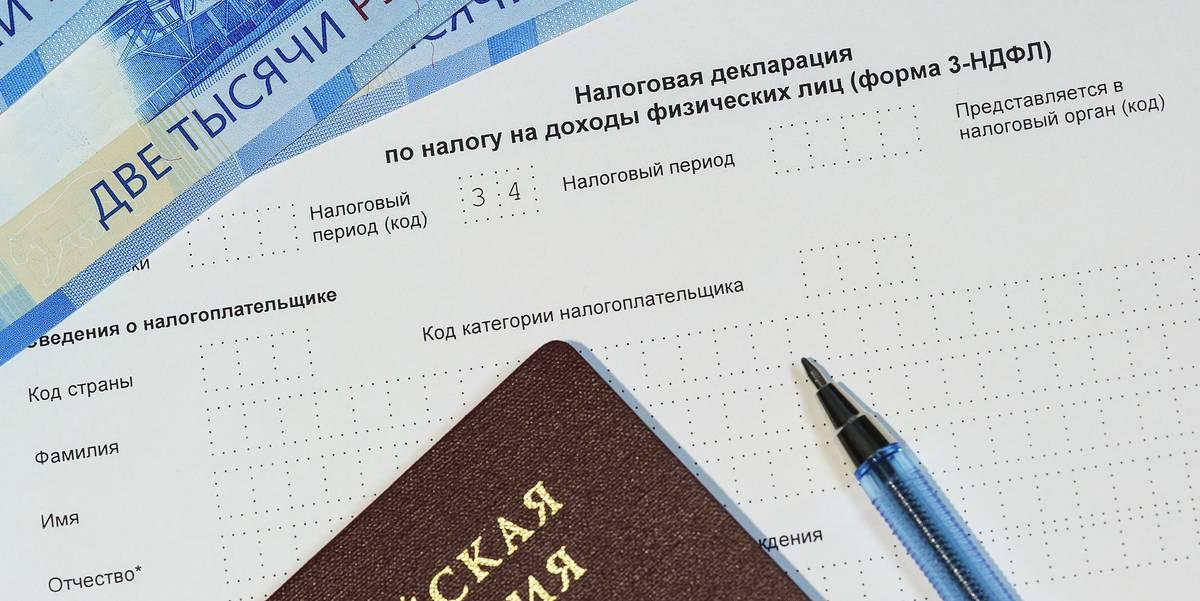 нововведение налоговые вычеты без декларации 2021 как получить