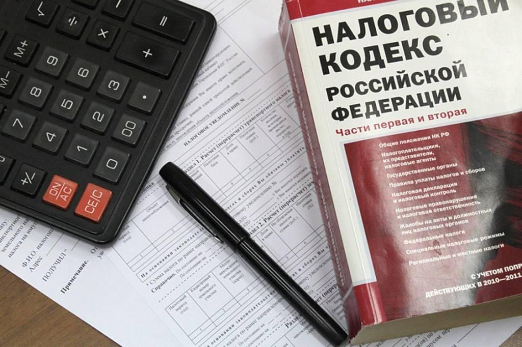 Нововведение: налоговые вычеты без декларации 2021- как получить