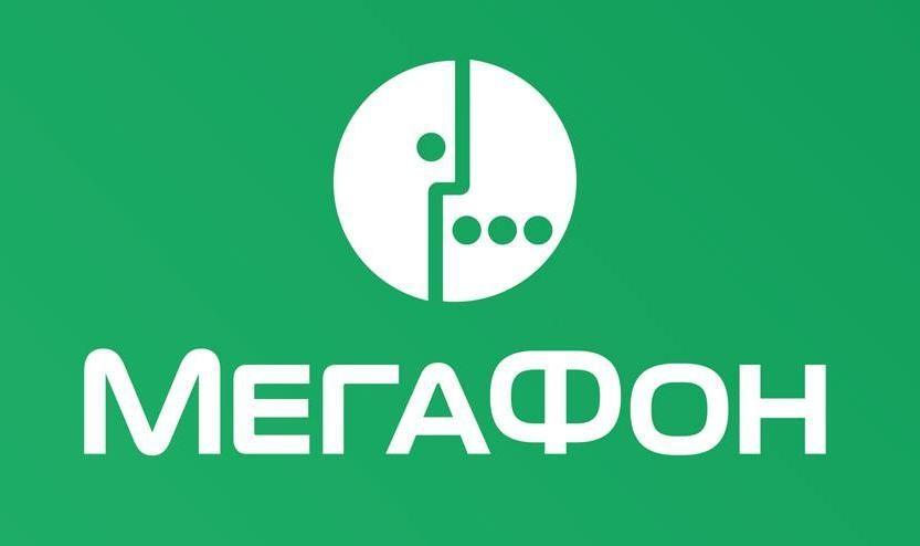 Как пополнить счет Мегафон с банковской карты через интернет бесплатно без комиссии