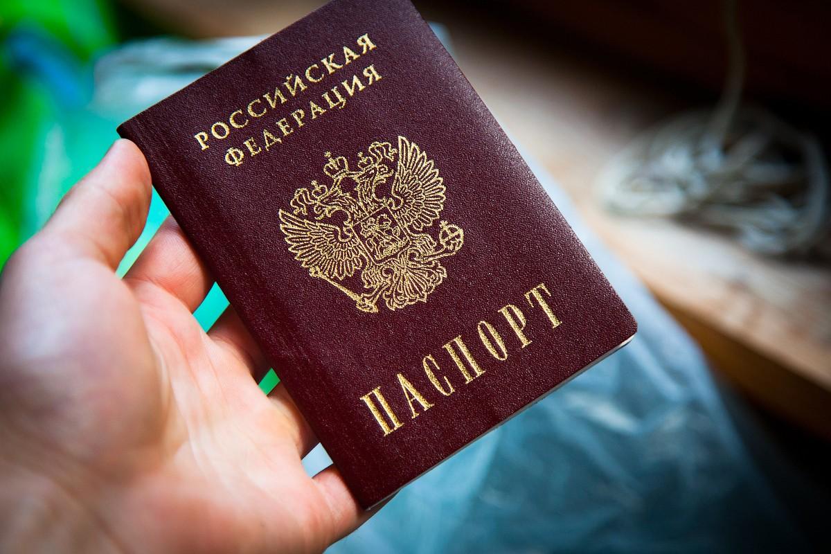 Что делать при потере паспорта РФ