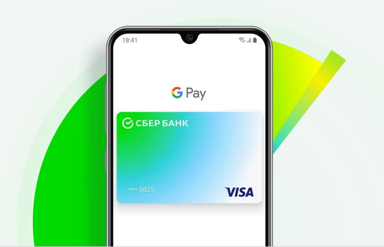 Как оплачивать через телефон Сбербанк без карты