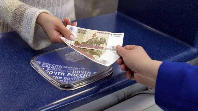Денежный перевод «Форсаж» Почта России, сроки доставки по России