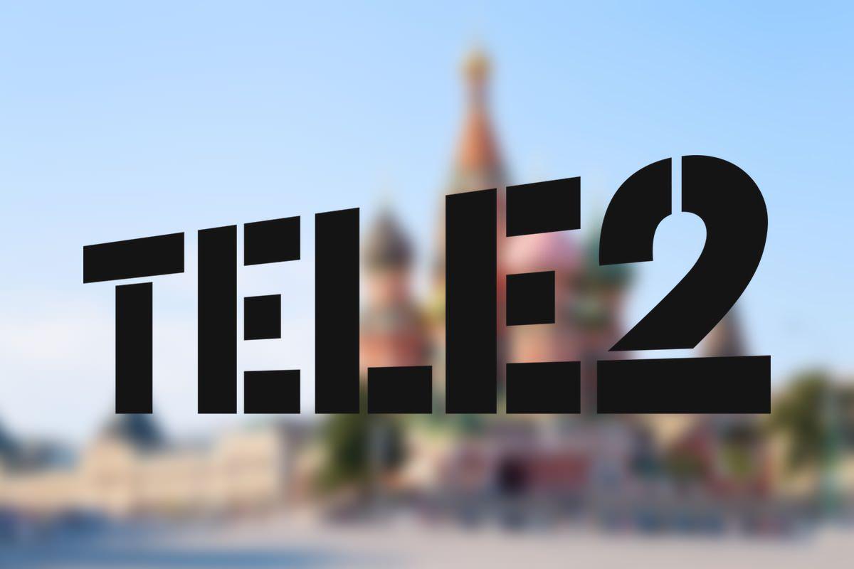 Доверительный платеж Теле2: номер команды Москва, как взять, подключить