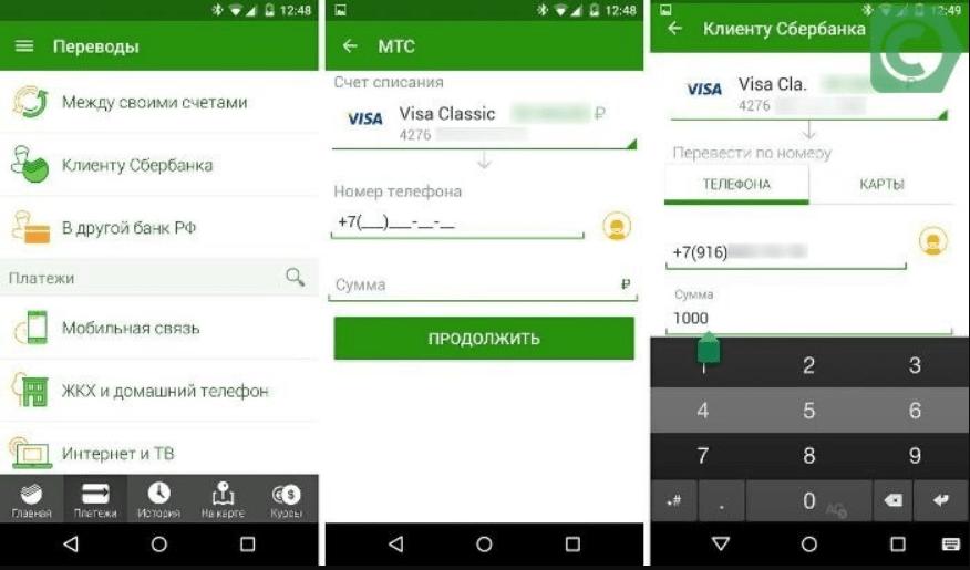 Оплата за интернет банковской картой через интернет без комиссии