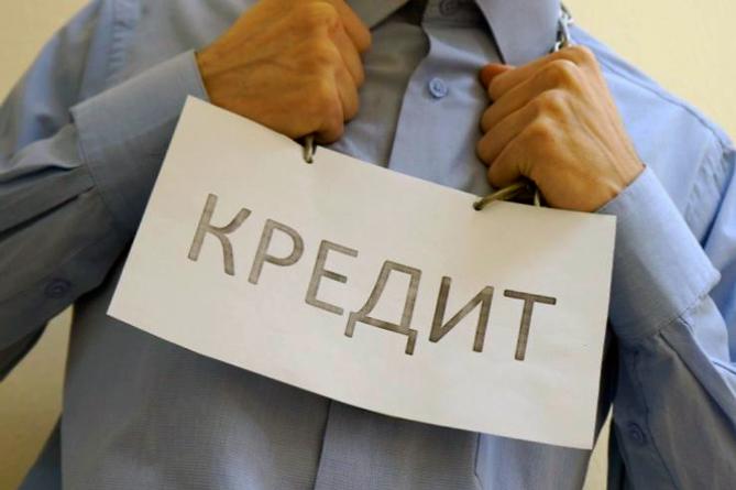 Когда россиянам спишут долги по кредитам 2021