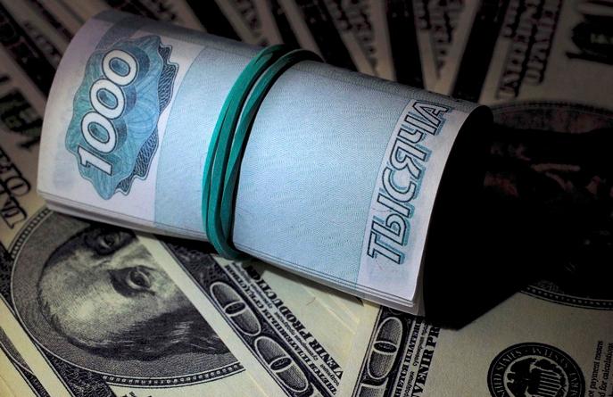 Что будет с долларом в ближайшее время в России: свежие новости, прогнозы