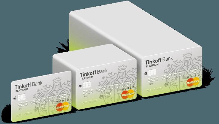 Как в Тинькофф увеличить кредитный лимит по карте Тинькофф в личном кабинете
