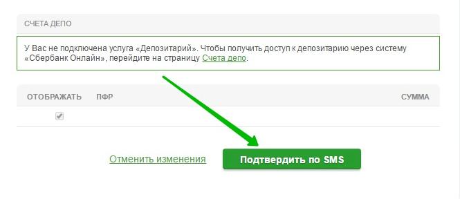 Как скрыть карту в «Сбербанк онлайн»