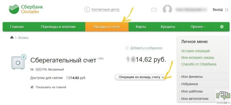 Как закрыть вклад в «Сбербанк онлайн»